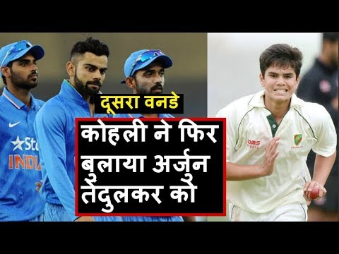 IND Vs NZ 2nd ODI: Arjun Tendulkar bowls to Kohli and Co.in the nets at Pune | Headlines Sports