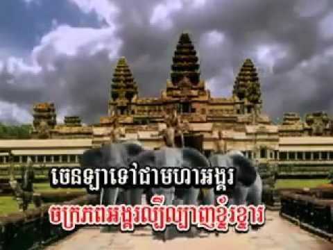 Malyka MP3 Blog 4 U  ខ្មែរក្រោមជានរណា  Khmer Krom  The History