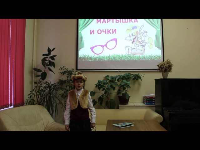 Изображение предпросмотра прочтения – СофияМельникова читает произведение «Мартышка и очки» И.А.Крылова