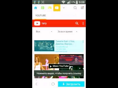 Скачать видео с ютуб на 2din автомагнитолу Pioneer AVH 170 Video from youtube for Pioneer AVH 170из YouTube · Длительность: 3 мин16 с  · Просмотры: более 30.000 · отправлено: 26-11-2015 · кем отправлено: Hobber22