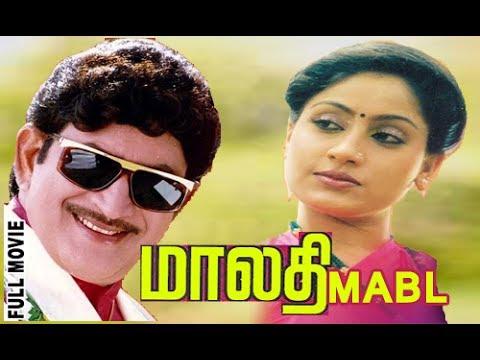 Malathi M.A.B.L | Tamil Super Movie | Krishan,Sarath Babu, Vijay Shanti,Radha | Full HD Video