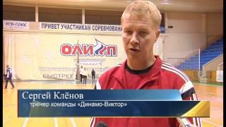 Динамо-Виктор против Чеховских Медведей