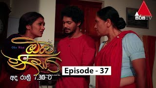 Oba Nisa - Episode 37 | 10th April 2019 Thumbnail