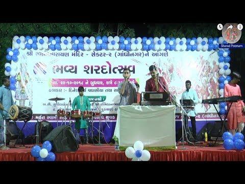Gandhinagar (Sector 2) - Bhavya Shardotsav 2018