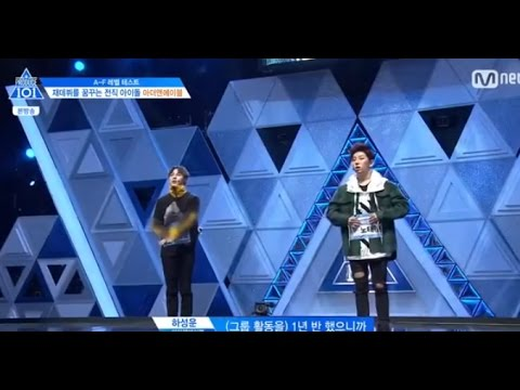 [FULL VID/ENG SUB] Produce 101 Sungwoon & Taehyun performance cut at 1st evaluation