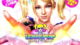 Lollipop Chainsaw - Valentine Edition Part 3 HD
