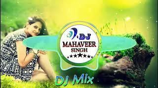 Kuwari HaI Tu Soni Ye Tu MaIbhI Hu Kuwara Dj Remix 3D Brazil Mix || Dj Mahaveer Singh