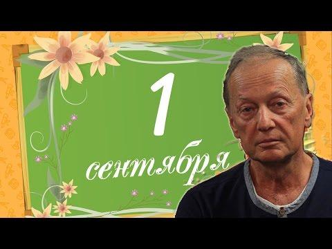 Михаил Задорнов. ЕГЭ, знания, реформа образования