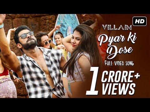 Pyar Ki Dose (প্যায়ার কি ডোজ) | Villain | Ankush | Rittika | Armaan | Dev Sen | Baba Yadav | SVF thumbnail
