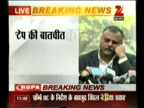 Zee News Ltd : Press Conference : A black day for Indian Media :Part 2