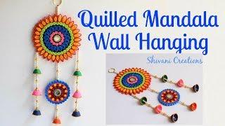 Quilling Mandala Wall-hanging for Diwali/ Diwali Decoration Ideas/ Quilling Dream Catcher