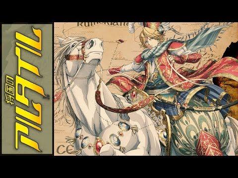 Shoukoku no Altair OP 1 [Rasen no Yume] (Jackie-O RUS Cover TV-Version)