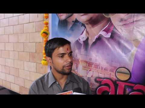 Bhojpuri Movie GANGA KI BETI ka Bhavya Muhurt Sampann - 8