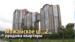 квартира можайское шоссе   купить квартиру жк кунцево   купить квартиру метро кунцевская   53922 Moj