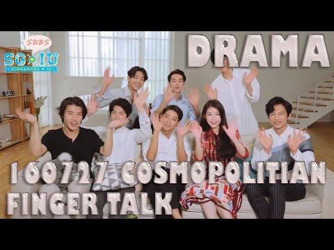[Eng Sub][SG♥IU] 160727 Cosmopolitian Finger Talk with IU 아이유 & Moon Lovers Scarlet Heart Ryeo Casts