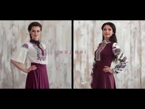 Видео бэкстейдж с фото-сессии новой коллекции платьев от Дизайн-студии Оксаны Полонец