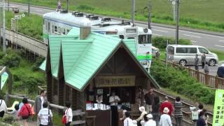 北海道・小清水町 JR釧路線 原生花園駅 (Hokkaido)