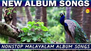 New Album Songs | Nonstop Malayalam Album Songs