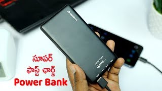 Super Power Bank With Dual Quick Charge Support | Best Power Bank On Amazon 2019