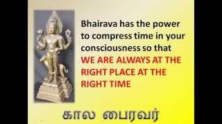 ManoJi : Shiva Kaala Bhairava Ashtakam