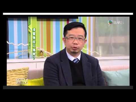 滑雪傷膝又傷骨? – 陳國正 都市閒情 2015-12-23 - YouTube