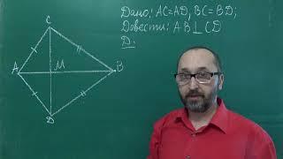 Тема 11 Урок 5  Третя ознака рівності трикутників Задача 5 - Геометрія 7 клас