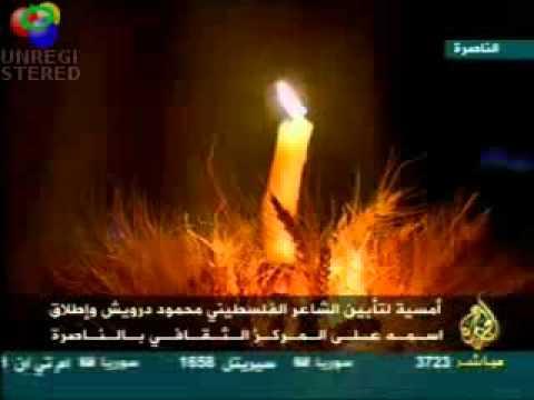 mahmoud darwish in nazareth 11 of 12.avi