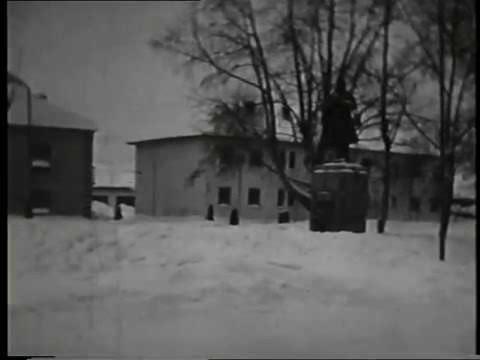 Томская область. Город Колпашево в 70 - ые годы.