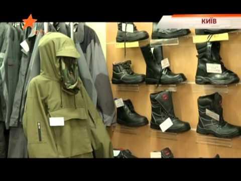купить Купить Военный Рюкзак В Киеве