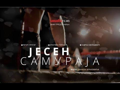 """Konferencija za novinare  Ekipa filma """"Jesen samuraja"""" 16 8 2017"""