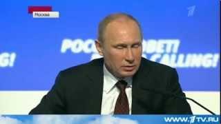 Путин о накопительной части, нпф, пенсионном фонде и всех изменениях (НОВОЕ)