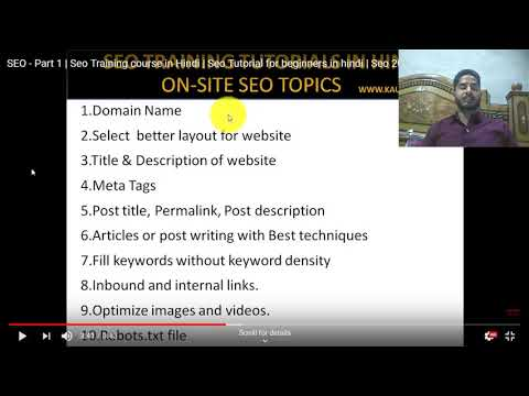 Learn SEO 2019 | Complete Free SEO Training Online Course | Search Engine Optimization