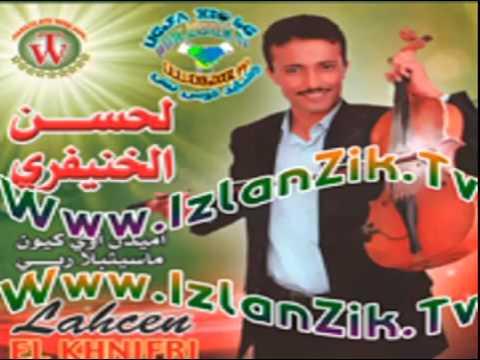 MP3 AHZAN MEZWED 2010 TÉLÉCHARGER KOKTEL EL