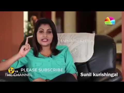 തള്ളൽ മണ്ഡലം പ്രസിഡന്റ്  | എലിന പടിക്കൽ ട്രോൾ | Alina padikkal troll | Interview troll
