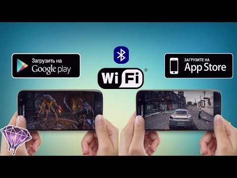 ТОП 15 локальных Мультиплеерных игр для Android, IOS через Bluetooth, WiFi
