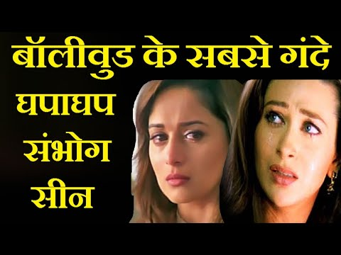 Madhuri Dixit and Karisma Kapoor's true film career, Bollywood News