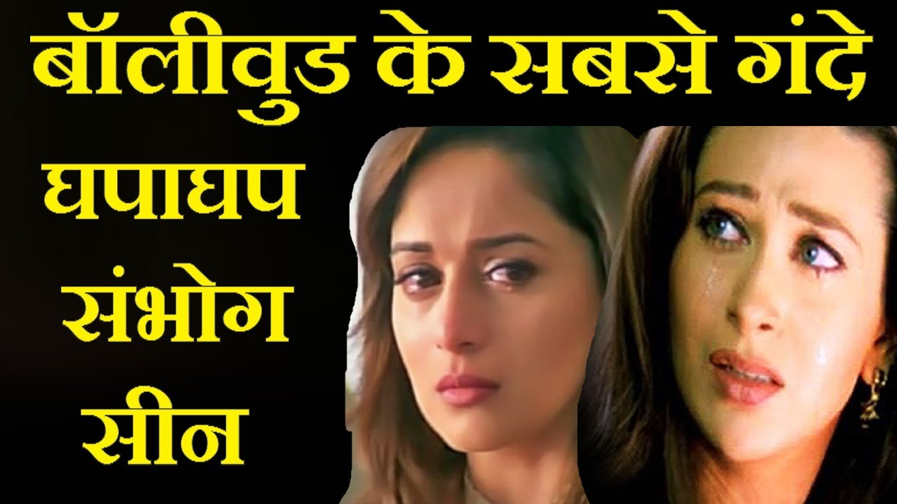 Madhuri Dixit and Karisma Kapoor's true film career, Bollywood News