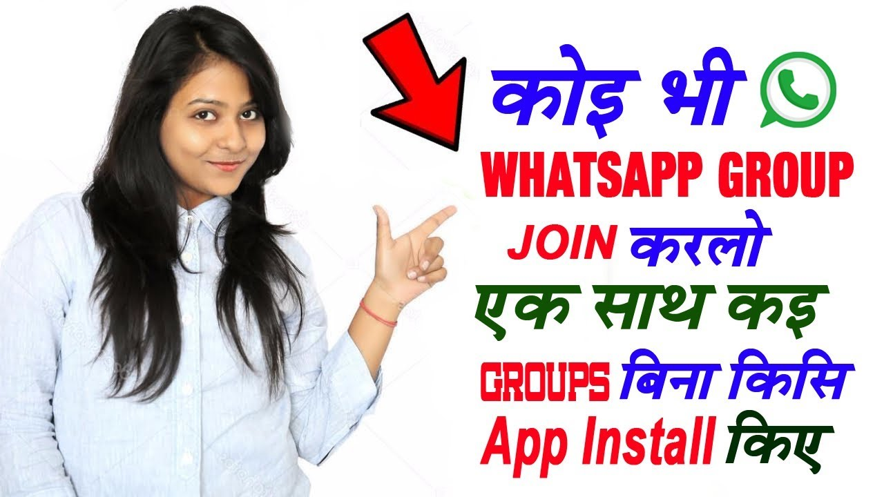 How to Join Unlimited Whatsapp Group Using Website without installing App