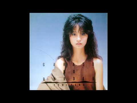 Yumi Yano 矢野有美 - Stay Next to Me