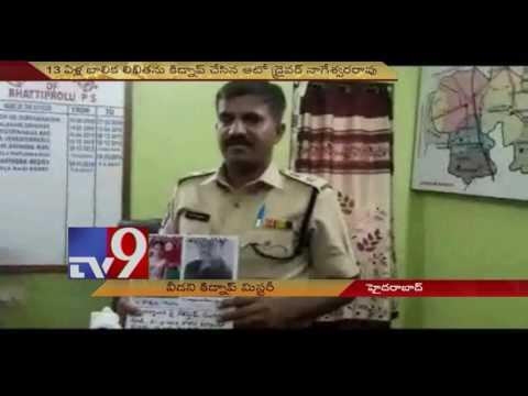 Kidnapped Guntur girl remains untraceable - TV9