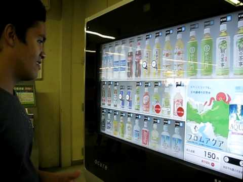 Tokyo Vending Machine-Recommends a drink for you