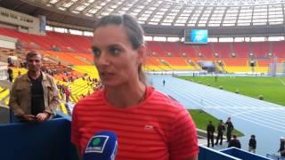 Елена Исинбаева после победы в прыжках с шестом
