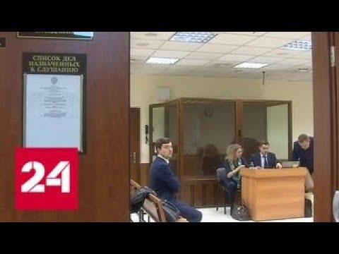 Дмитрий Фриш отправлен под домашний арест