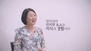 [경기도형 문화 뉴딜프로젝트]미디어융합독서와 창의성 발…