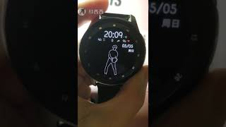 蔡徐坤鸡你太美 on Samsung Galaxy Watch Active