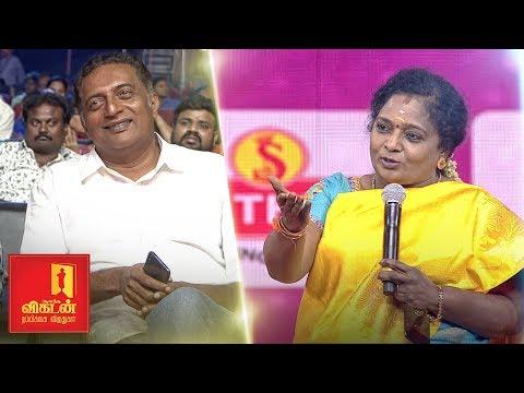 Tamilisai Attacks & Prakash Raj Reacts |  Vikatan Nambikkai Awards 2018