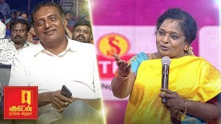 Tamilisai Attacks & Prakash Raj Reacts |  Vikatan Nambikkai Awards 2018