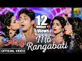 Rangabati Mora Kanakalata Mp3 Song Download