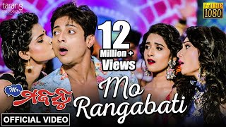 Mo Rangabati |Official Video |Mr.Majnu |Babushaan,Suryamayee,Sheetal & Divya|Tarang Cine Productions