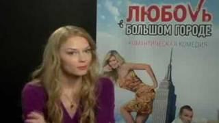 Светлана Ходченкова о
